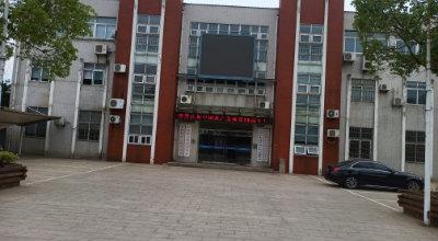 金坛区朱林镇社区教育中心