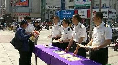东宁市举行食品安全周宣传活动