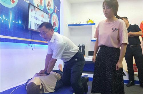安吉县首家市民应急安全体验馆在递铺分院开馆