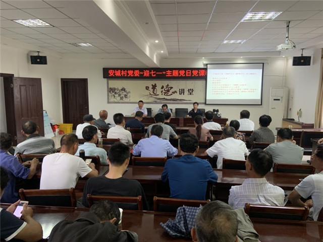安吉社区教育学院递铺分院送党课到乡村、企业