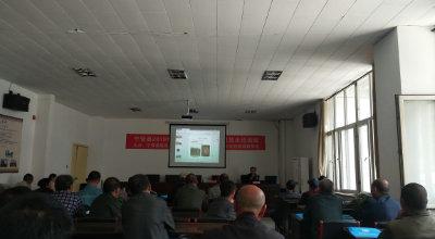 宁晋县农业农村局举办农业技术培训班