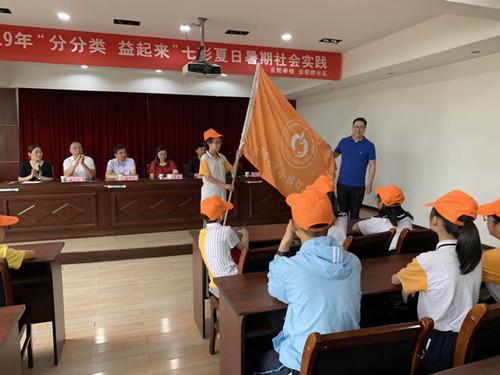 """丹阳市云阳街道社区教育中心 开展""""分分类 益起来""""暑期社会实践活动"""