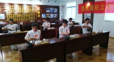 岱西成校举办初级茶艺师培训班