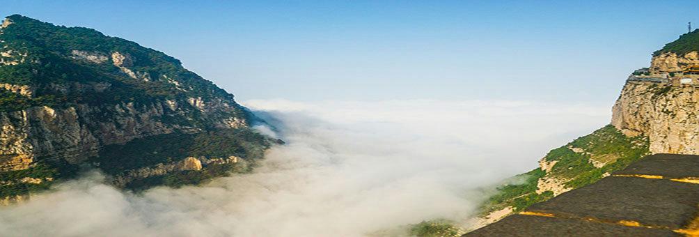国家5A级景区——介休绵山