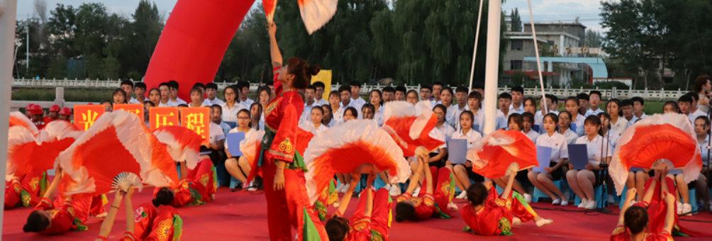 """临泽县职教中心深情唱响""""我和我的祖国"""""""