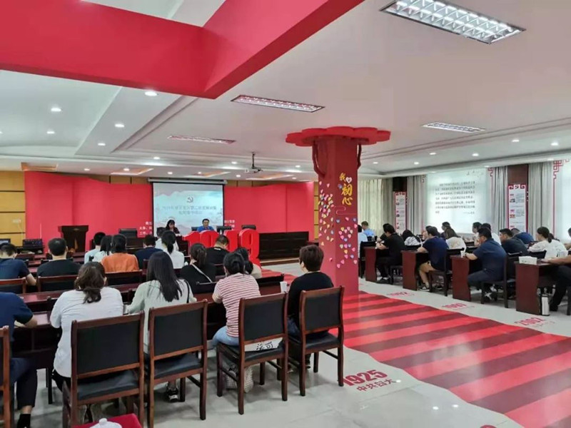 丹阳开发区组织党员发展对象集中培训