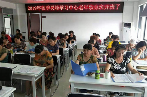安吉县社区教育学院灵峰学习中心歌咏班开班