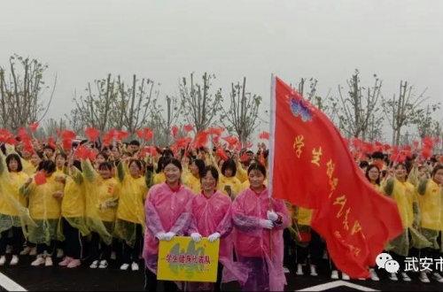 职教中心师生2千余人健步九龙山,感受大自然,助力旅发会,出彩新武安