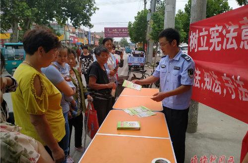 大泽乡镇:九月普法工作忙,宪法宣传不可少