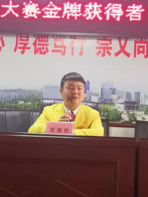 传递工匠精神---世界技能大赛冠军获得者曾璐峰丰城中专行