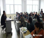 介休市职业中学农林经济管理专业