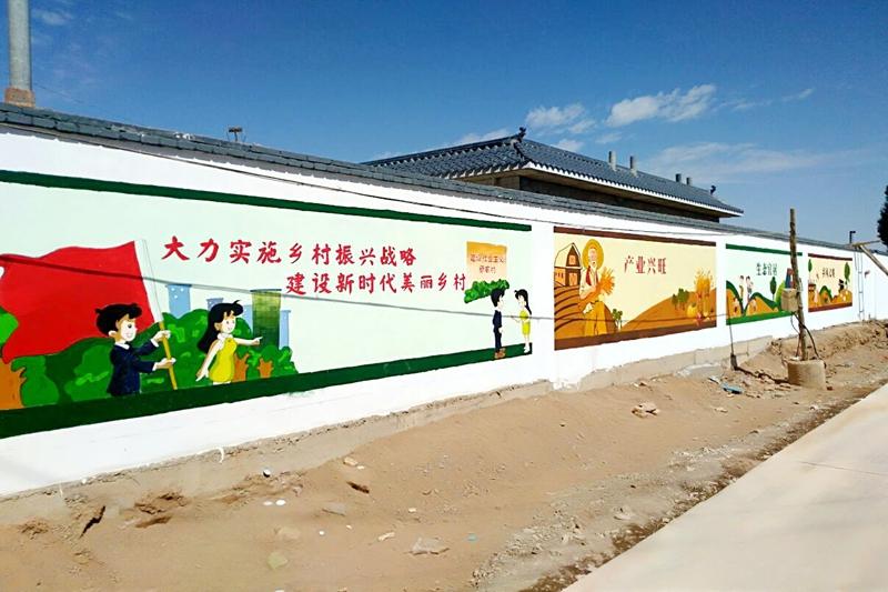"""临泽县平川镇:文化墙上画""""文明"""""""