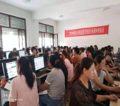 2019年全民技能提升培训---窑则头村计算机培训