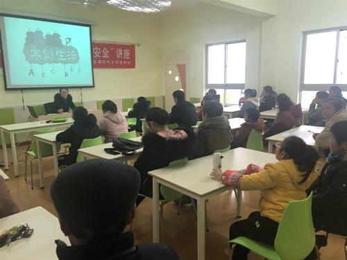 丹阳市云阳街道社区教育中心 法治教育进社区 提高意识筑安全讲座