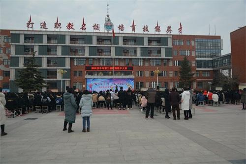 陕州区中专第三届校园歌手大赛圆满落幕