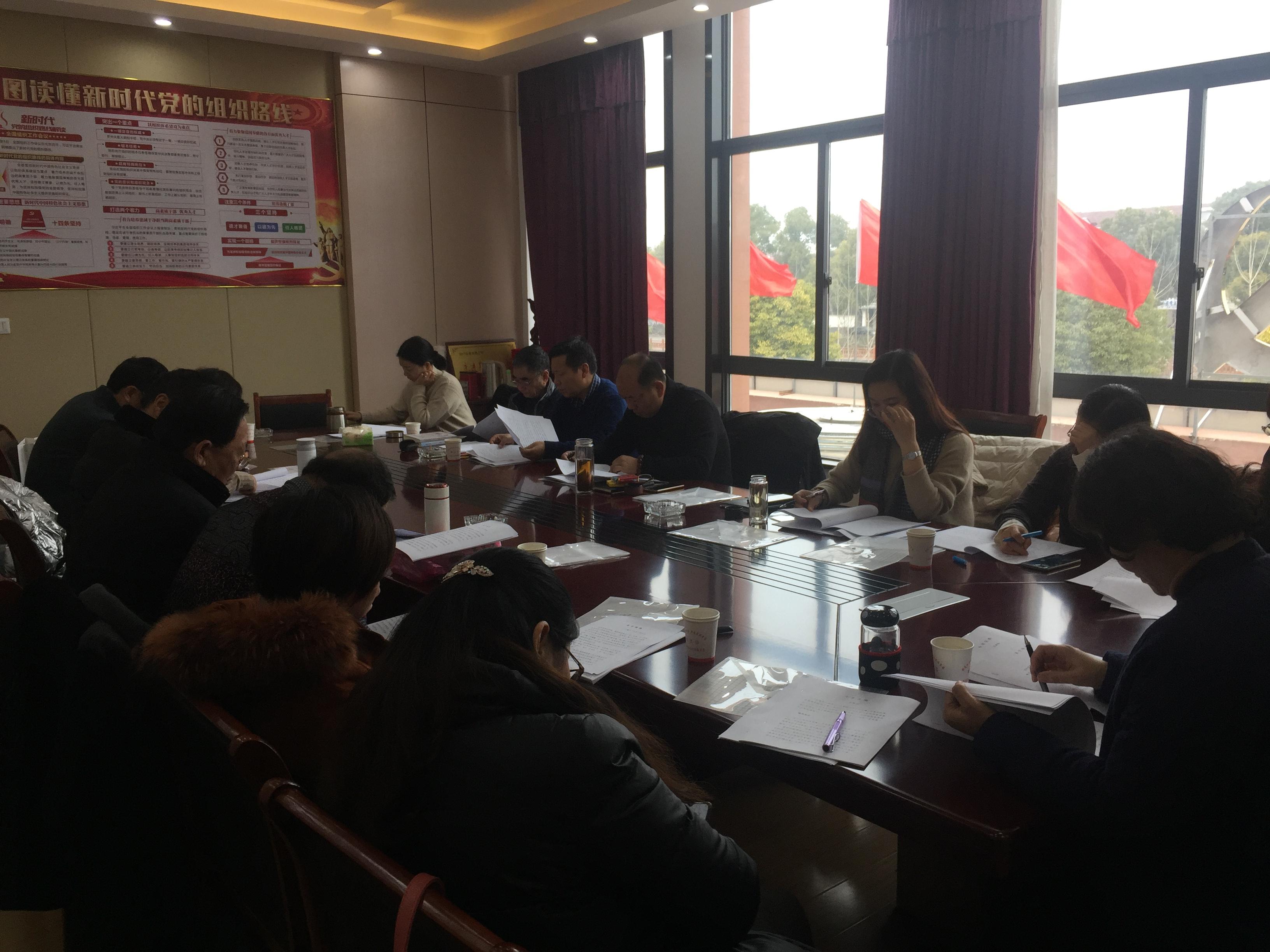 丹阳市吕城镇举行写作培训班活动