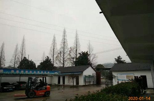 安吉县年前最后一批特种设备(叉车)培训正在孝丰分院进行