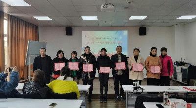 """海昌成校举行2019届""""双证制""""成人高中毕业典礼"""