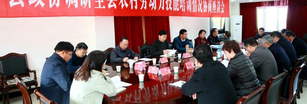 临泽县政协调研组对全县农村劳动力技能培训情况进行调研