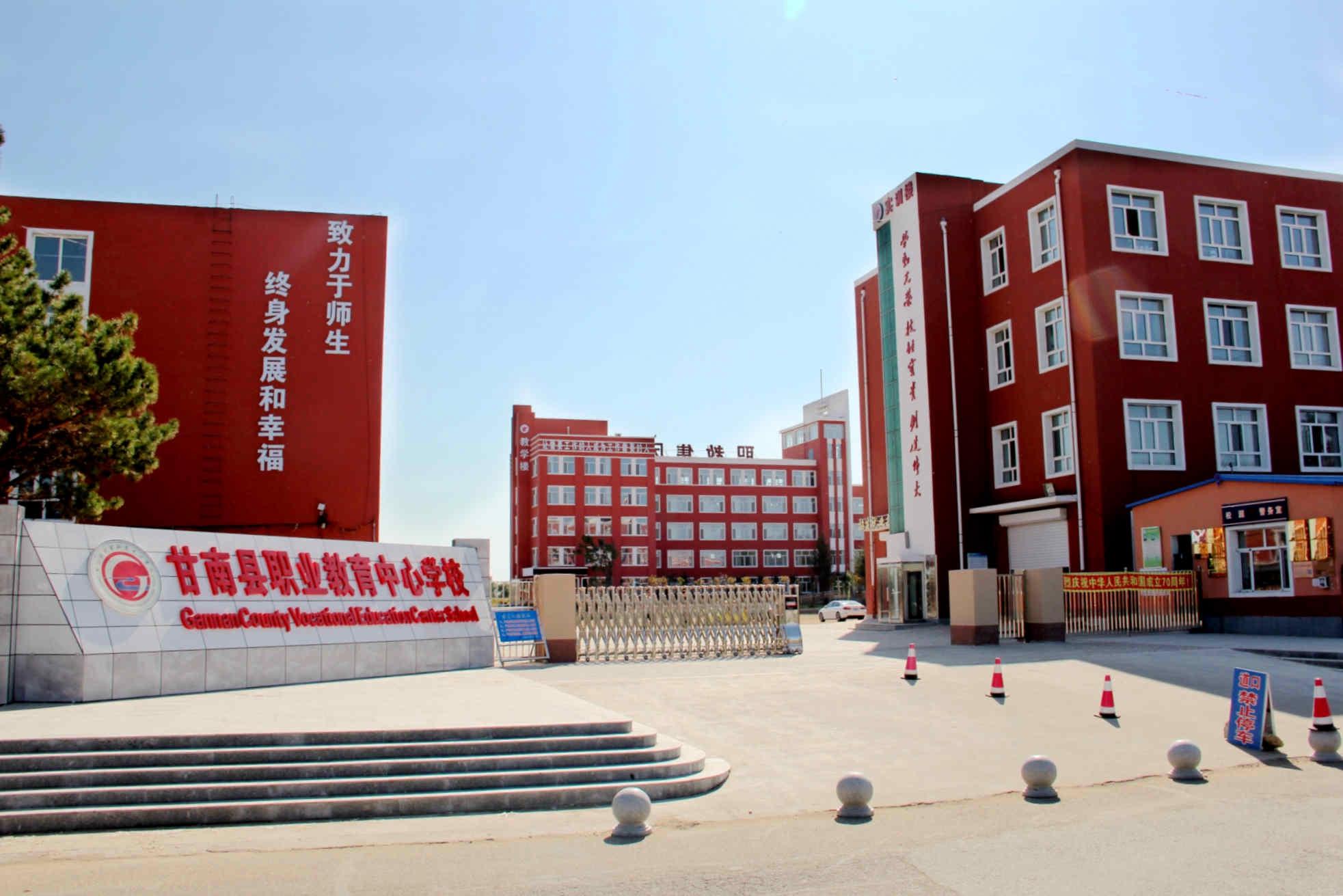甘南县职教中心校园风光