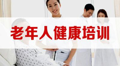 杭垓成校开展老年人护理知识讲座