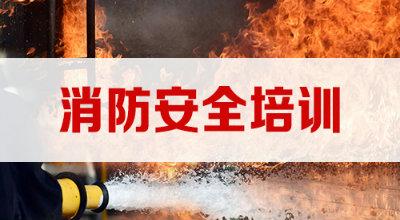 """消防安全无小事 防患于未""""燃""""递铺成校消防知识培训讲座"""