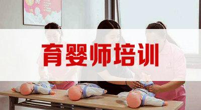 """社区教育学院杭垓学习中心开展""""阿姨帮忙团""""家政服务员培训活动"""