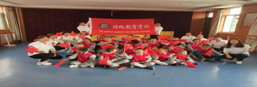 """凤翔县特教学校被授予""""宝鸡市巾帼建功先进集体""""荣誉称号!"""