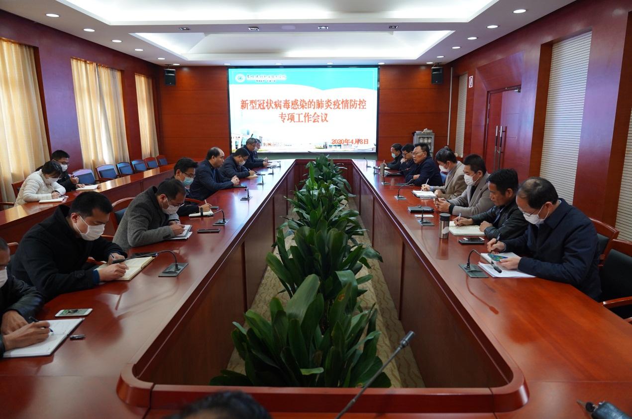 苏州健雄职业技术学院新冠肺炎防控工作指挥部部署开学工作