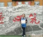 祁县职中三名学生荣获全国首届中职国家奖学金
