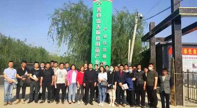 第四期全国羊肚菌高产栽培技术培训圆满结束