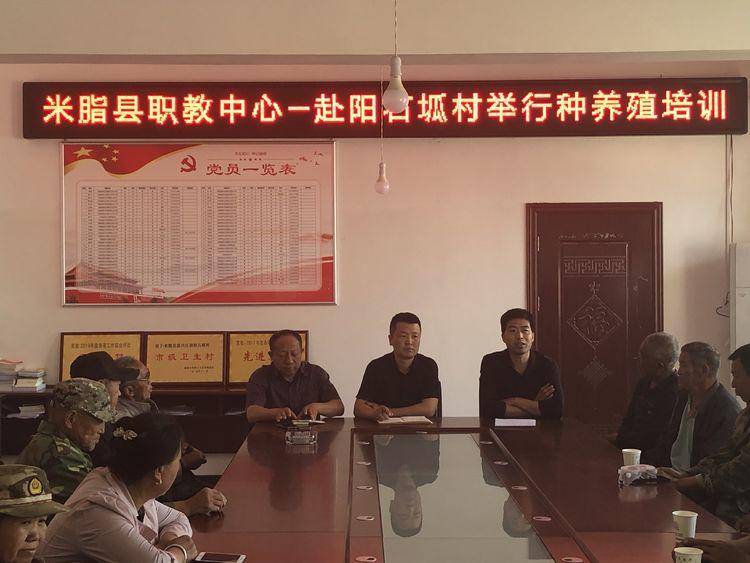 田间指导,地头上课——米脂县职教中心送技到村,开展农民实用技术培训