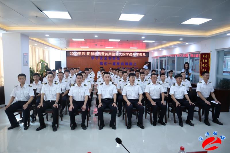 甘肃泛美通航有限公司举办2020年第一期新学员暨首期整体大纲学员开学典礼