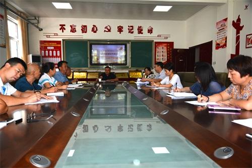 陕州区中专召开党风廉政建设专题会议