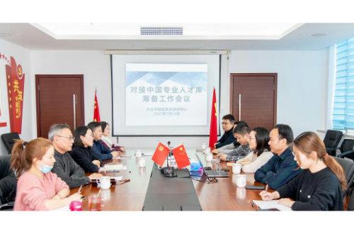 中国专业人才库管理中心与太仓合作 面向全国开展建筑行业人才培训工作